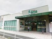 セリア生活良品春田店