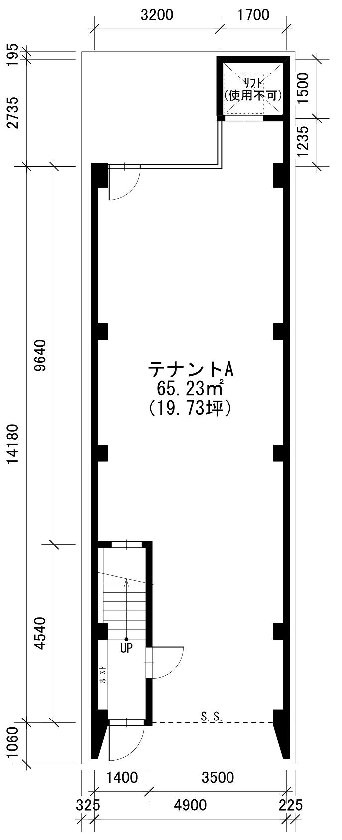 The Office葵 1階平面図161121(HP用)