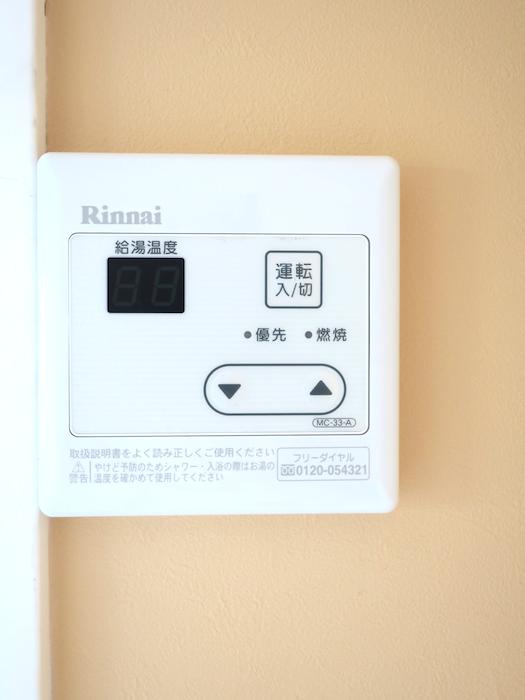 キッチン33 【キャッスル東栄】 フレンチブルーがアクセント。 優雅でクラシカルなお部屋。