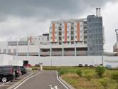 江南厚生病院