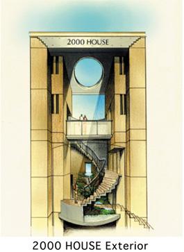 【2000 HOUSE】横から見たイメージ。_Pasted Graphic