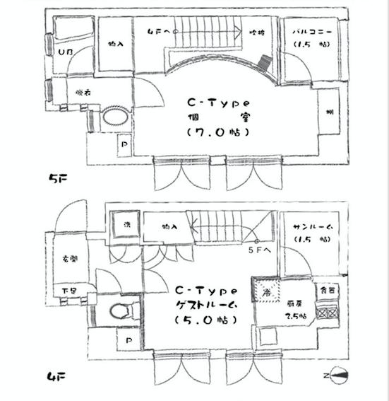【2000 HOUSE】間取り図。