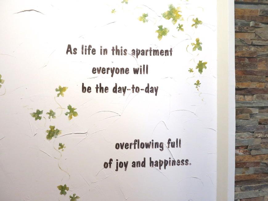 外観&共用部分 ナゴヤマンション今池 素敵なリノベのお部屋満載なマンション10