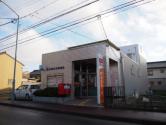 名古屋長良郵便局