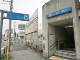 東山線八田駅