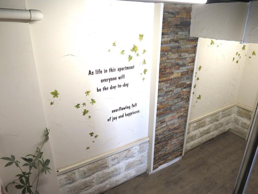 外観&共用部分 ナゴヤマンション今池 素敵なリノベのお部屋満載なマンション5