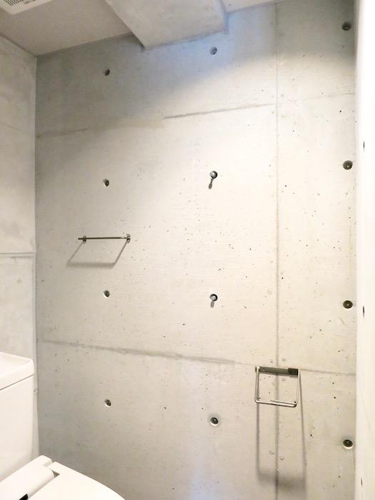 the LOFT 4-D コンクリート打ちっ放しのトイレ♪4