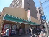 ヤオキスーパー