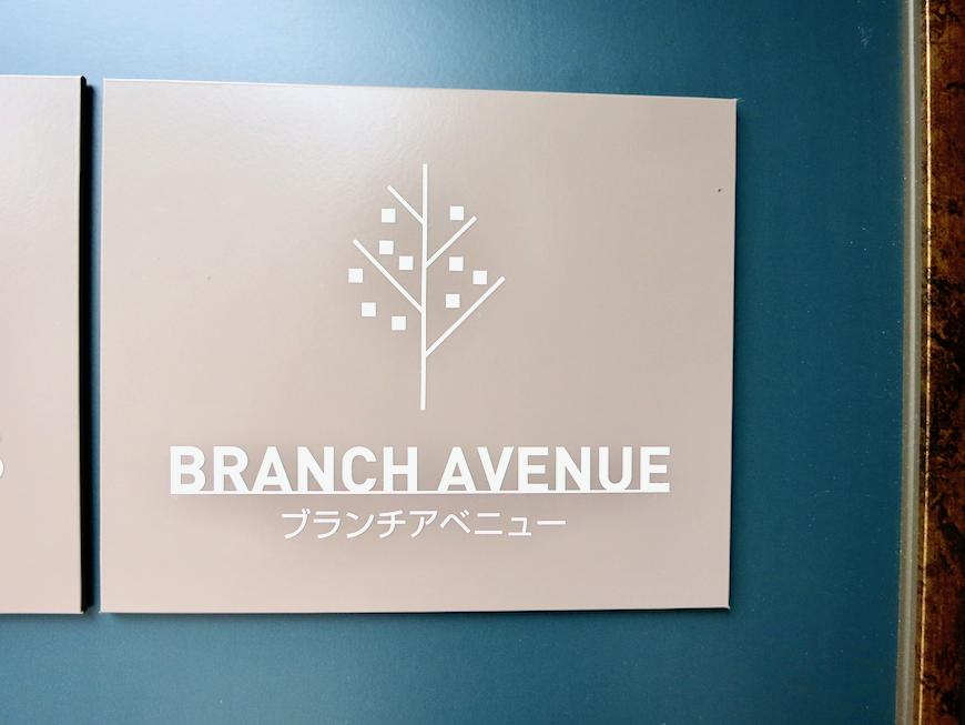 the office 葵 外観16
