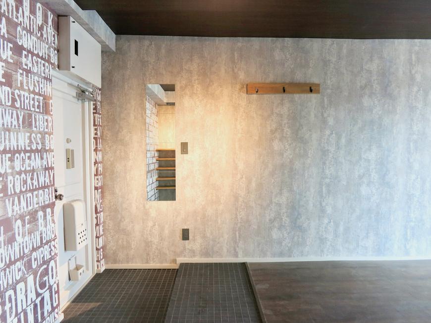7E インダストリアル スタイル コンクリート打ちっ放し風の壁が渋い1