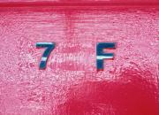 7F サインプレート  1