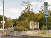 岩崎城跡公園
