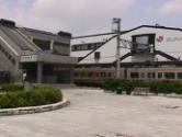緑丘用岡崎駅
