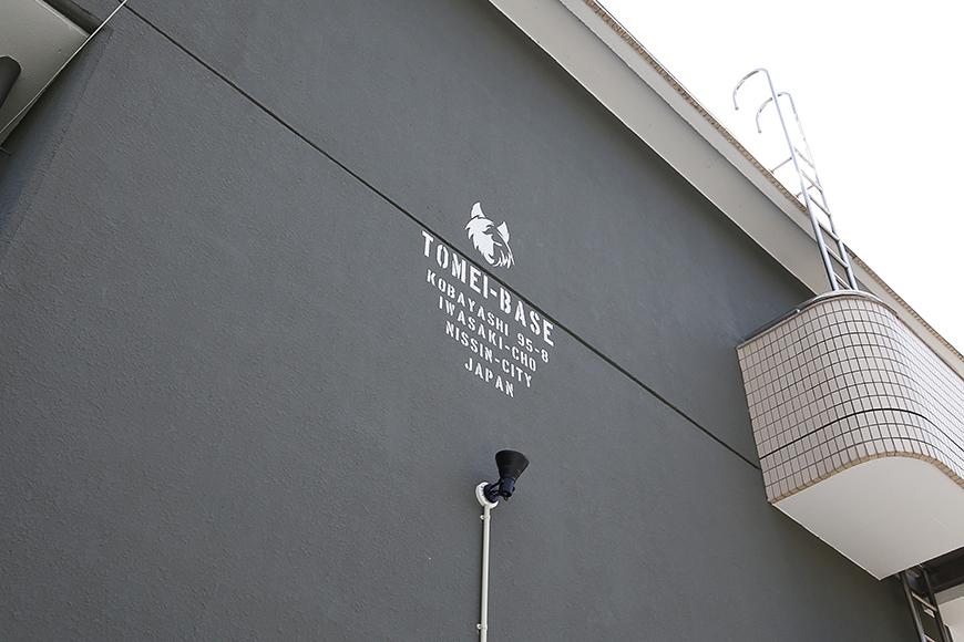 【TOMEI BASE】建物外観_MG_9740