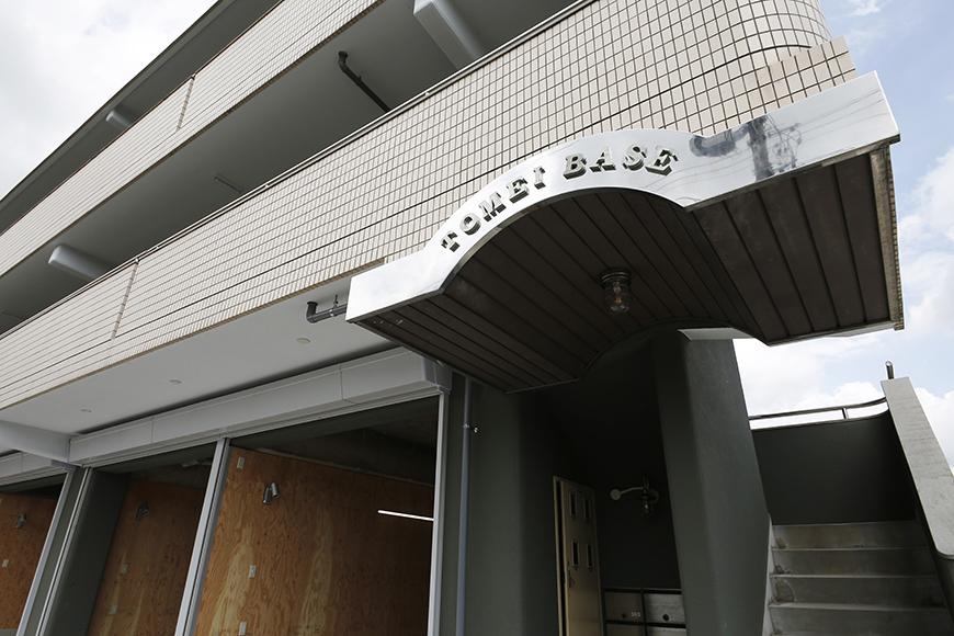 【TOMEI BASE】建物外観_MG_9391
