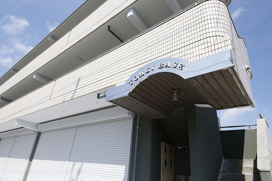 【TOMEI BASE】建物外観_MG_9713