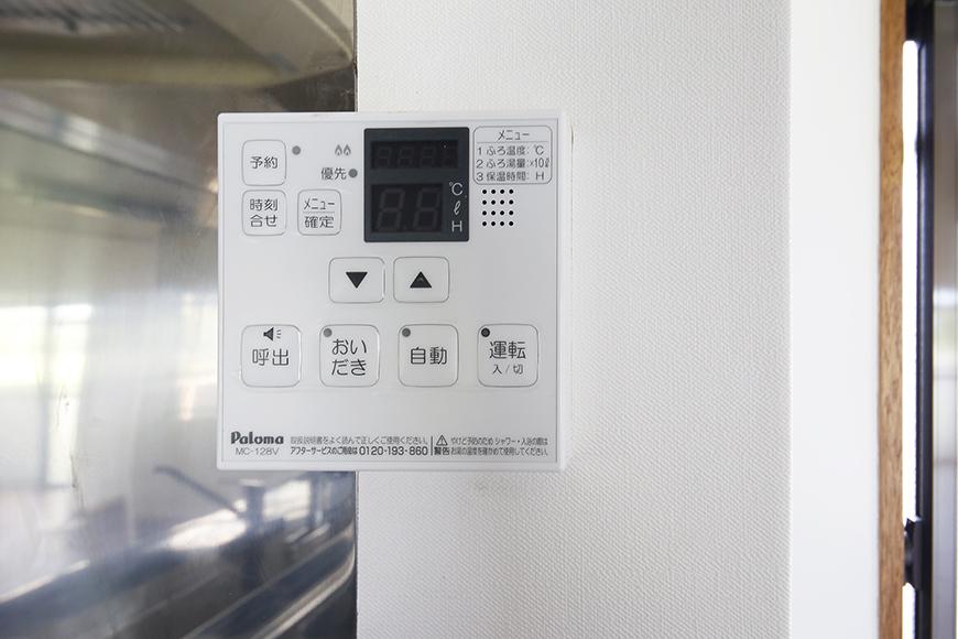 【TOMEI BASE】301号室_お風呂のコントロールパネル_MG_9593