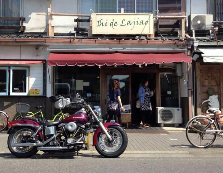 覚王山までちょっと買い物。_Photo_17-09-07-08-57-35.131