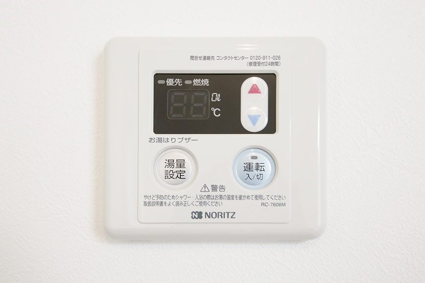 【プリマG壱番館_一宮】キッチン_MG_2230