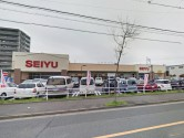 【スーパー】西友_熱田三番町店