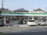 ファミリーマート早田栄町店