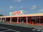 コノミヤ中切店
