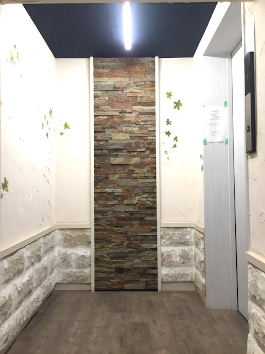 ナゴヤマンション今池 エレベーターホール