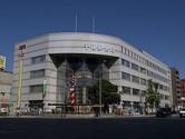 250px-Chikusa_Post_Office