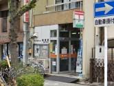 名古屋白山郵便局