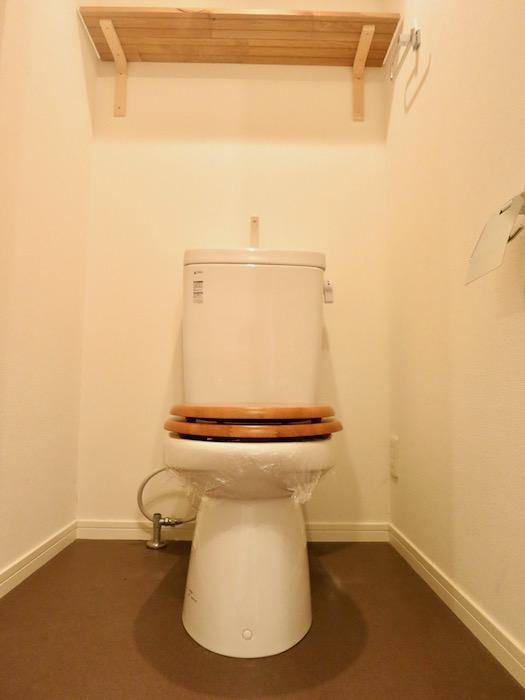7C ナゴヤマンション今池 ナチュラルお洒落なトイレ TOMOS 1