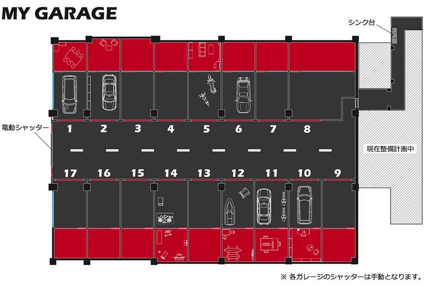 MY GARAGE_図面s
