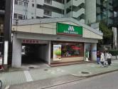 【BELLE PARK FRONT】周辺環境_モスバーガー_栄五丁目店