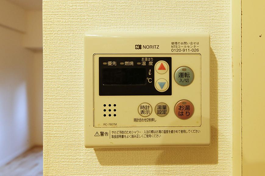 【TOMOS丸の内】水周り_コントロールパネル_MG_7863