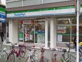 【BELLE PARK FRONT】周辺環境_ファミリーマート栄瓦通店