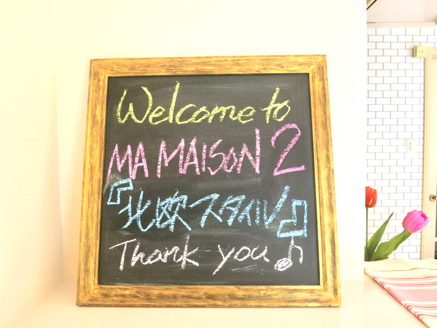 北欧風のお部屋によく似合うインテリア小物たち MA MAISON 弐番館3