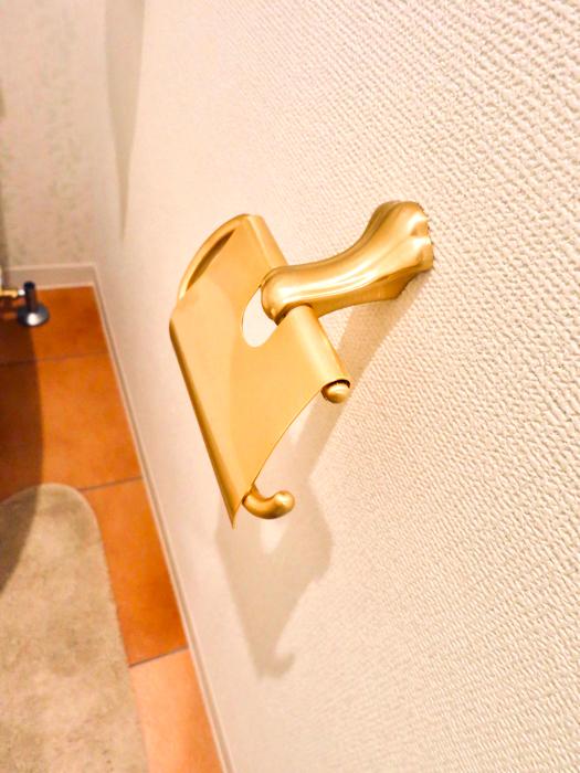 エステート楠 トイレ6