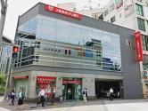 【Reno Base motoyama】周辺環境_三菱東京UFJ銀行_本山支店