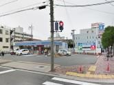 【三鈴ノール】周辺環境_ローソン_本陣駅前店