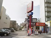 【ZUISEI BLD】周辺環境_街かど屋_西大須店
