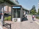 【ZUISEI BLD】周辺環境_東別院駅