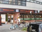 【ZUISEI BLD】周辺環境_コメダ珈琲店_大須スケートリンク店