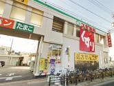 【三鈴ノール】周辺環境_スギ薬局_本陣店