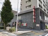 【ZUISEI BLD】周辺環境_十六銀行_大須支店