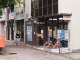【三鈴ノール】周辺環境_名古屋本陣郵便局