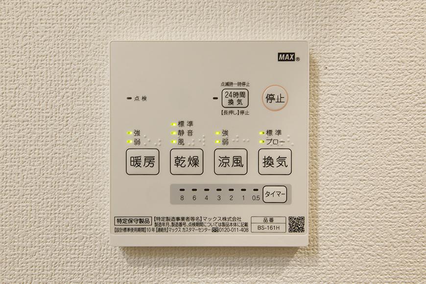 【メゾン千種】浴室用コントロールパネル_MG_4237