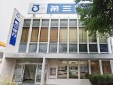 【三鈴ノール】周辺環境_第三銀行_本陣支店