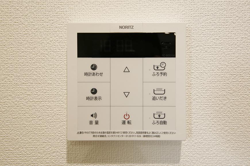 【メゾン千種】浴室用コントロールパネル_MG_3990