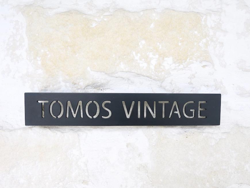 TOMOS Imaike (ナゴヤマンション今池)7B 外観&優しいメッセージ。3