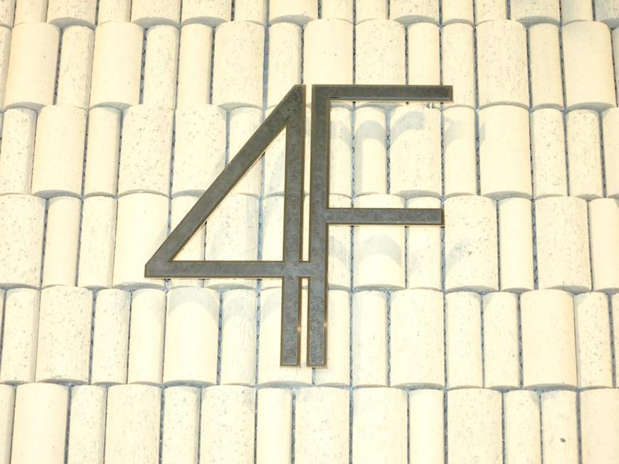AJUR JOSAI 4A 外観・洗練されたデザインのサイン0