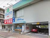 【MIYAKODORI bldg】周辺環境_ドラッグスギヤマ仲田店